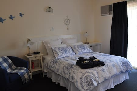 Pecan Hill B & B. A great place to stay - Toodyay - Bed & Breakfast