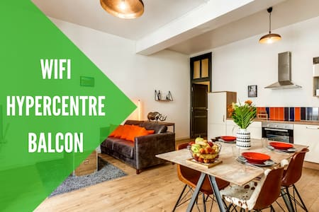 HYPERCENTRE + WIFI + BALCON - Apartment