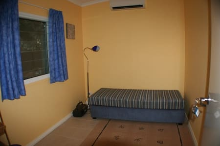 Comfort in the Central Desert - House