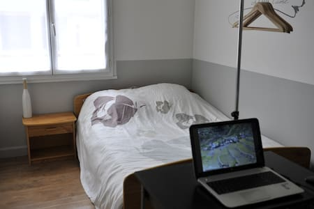 Apartment T3 proximity to the train station - Agen - Apartment