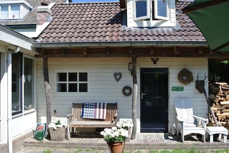 Bed & breakfast Cottage Oosterbeek. - Oosterbeek - Kisház
