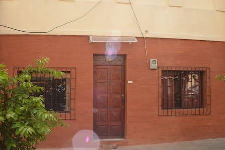 Apartaestudio vacaciones  -Laureles - Apartament