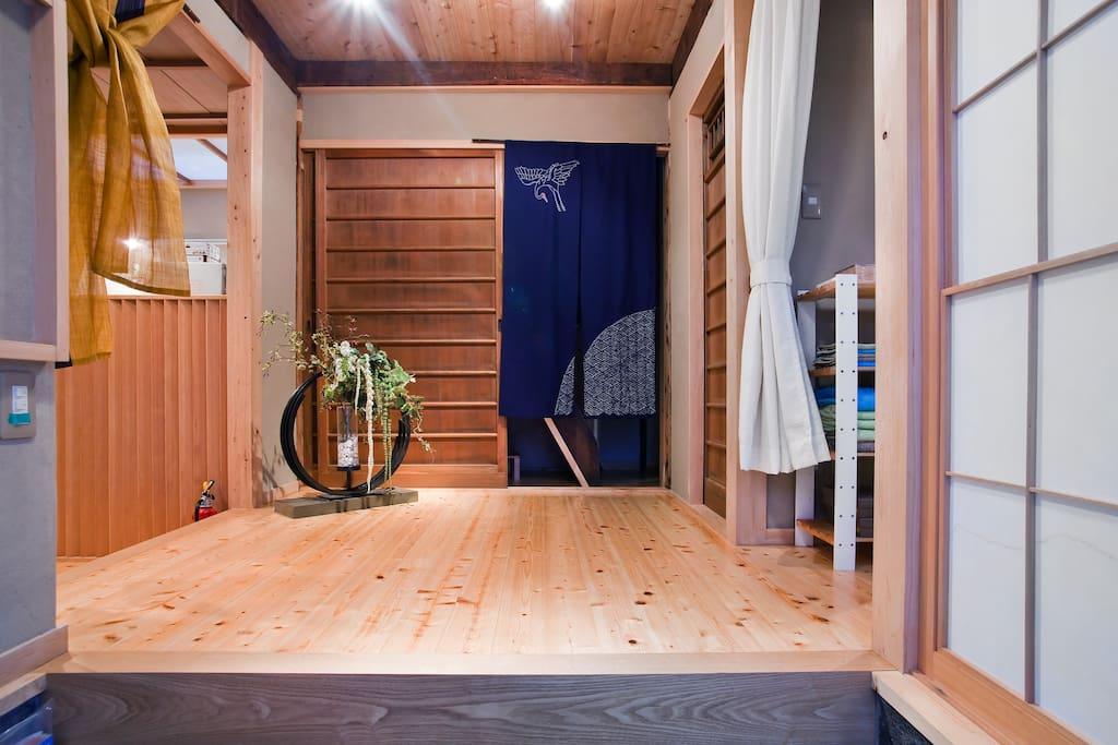 Maison à Kyoto Amanogawa
