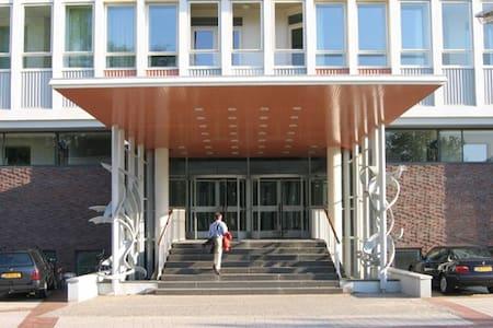 appartement Arnhem - Arnhem - Lakás