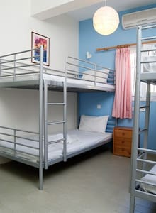 Low Cost beds in dormitory rooms A - Dorm