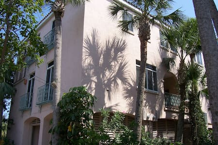 3 Bed Villa Next to Beach & Village - Siesta Key - Дом