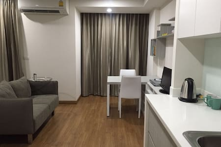 Cozy House in Nimman, CNX - Chiang Mai - Appartement