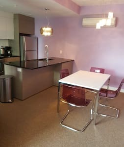 New apartment with one bedroom and balcony - Montréal - Appartement