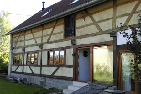 Charming Rustic Converted Barn Apartment - Praslin - Apartment