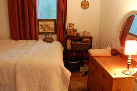 Charming Home-Stay Rental - Montreal - Appartement