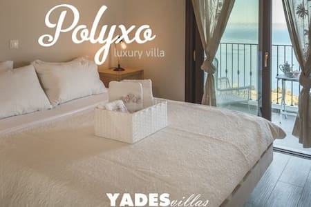Luxurious Yades Villas - Polyxo - Amazing sea view - Villa