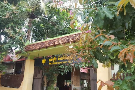 Cozy Twin B&B with Free Pick Up - Krong Siem Reap