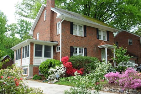 Remodeled House in Takoma Park, MD