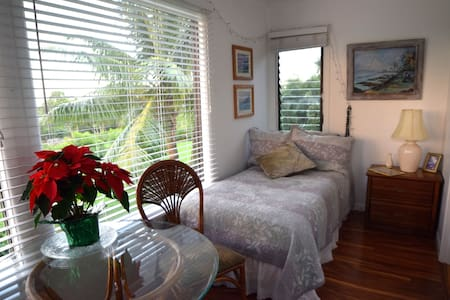 Garden Room: A Feast for the Senses - Kapaau - House