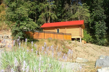 Log Cabin on Paradise ~ Cowichan - Cottage
