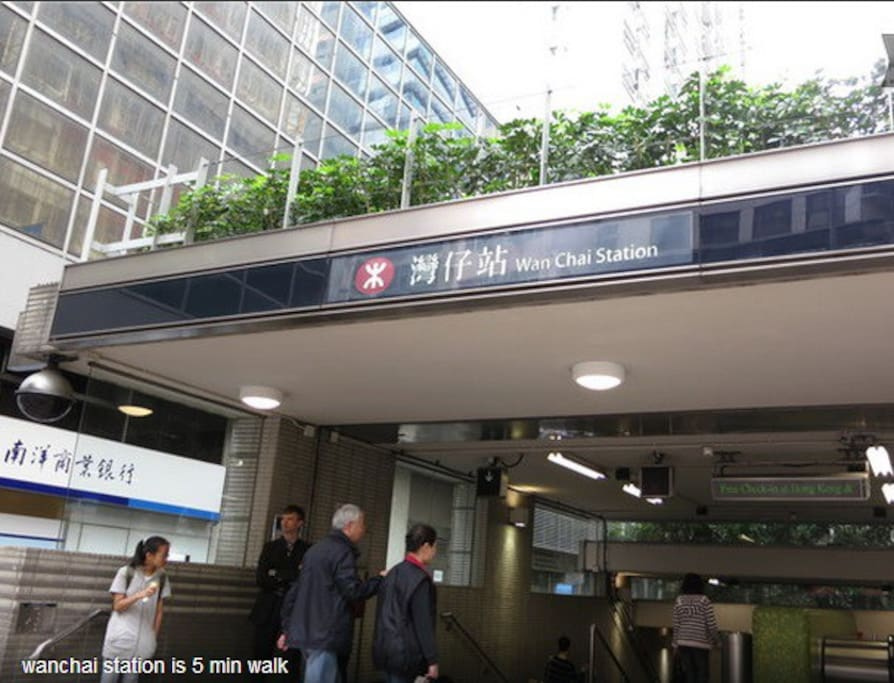 1 min walk to Wanchai MTR station Exit A4