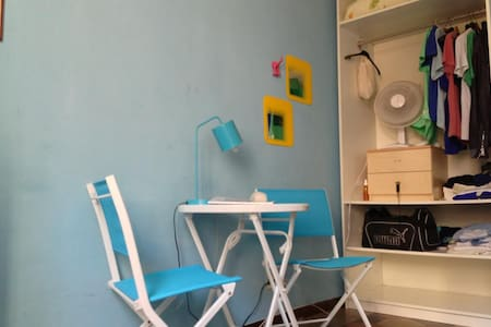 Room cheap price Center City Roma! - Rome - Apartment