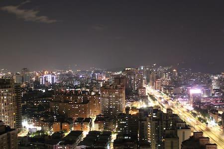 陽光灑進的小屋 1分鐘到捷運、近高鐵、台鐵 美麗夜景 - Banqiao District - Társasház