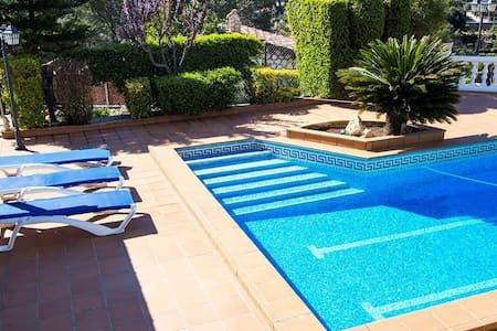 Beautiful mountain villa in Torrelles with a large private pool, 15km from Barcelona! - Barcelona Region - Vila