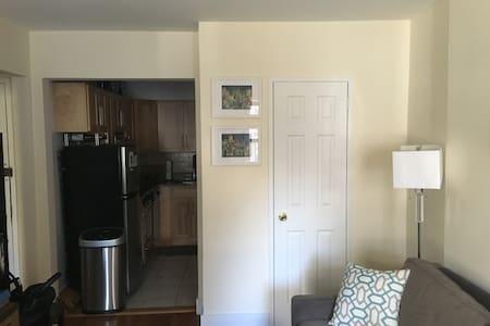 Sunny and Beautiful UWS 1BDRM - Apartamento