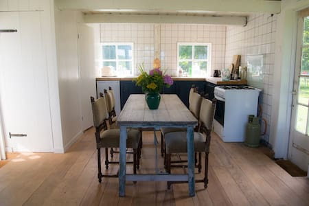 Experience the Dutch countryside - House