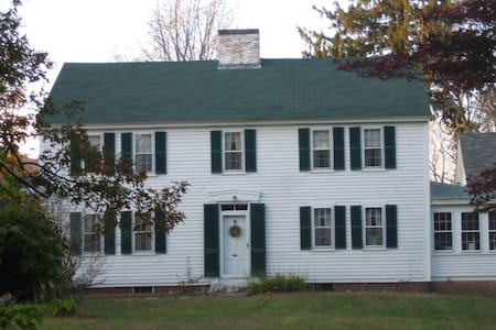 Antique 3 bedroom home in Exeter,NH - Exeter