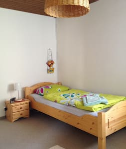 Single Room Wi-Fi, PP between Baden/Brugg - Bed & Breakfast