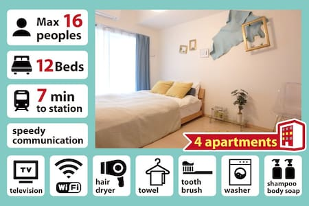4X Stylish Apartments near Namba - PRICE DOWN [E9] - Appartement