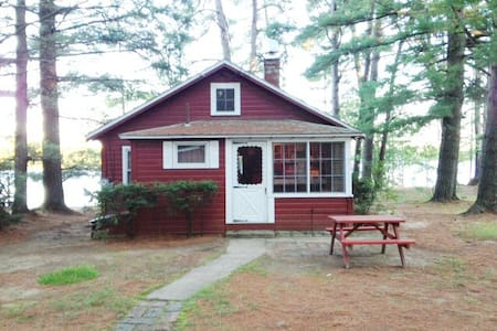Lakefront cottage, Standish, ME - Casa