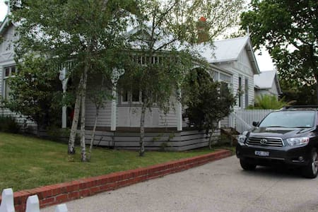 Gorgeous 4Bed House in Melbourne - Surrey Hills