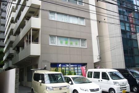 """Owls nest """"R&S""""  near Yokohama station 3minute. - Kanagawa Ward, Yokohama - Wohnung"""