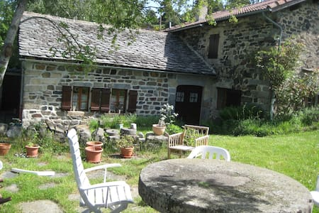 Charming Cottage in Meygal region - Saint-Julien-Chapteuil - House