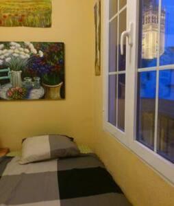 GREAT ROOM CLOSE TO GIRALDA TOWER