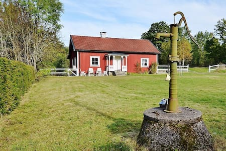 Mosebacke traditional cottage - Huis
