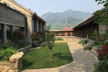 Courtyard - Great Wall - Mutianyu - Beijing - Pequim - Casa