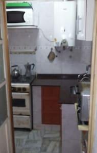 Departamento 3 ambientes - Olivos - Flat