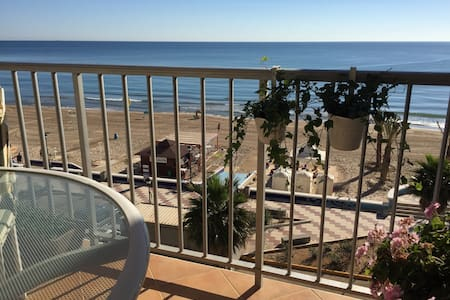 Spain-Mediterranean beachfront. Relax+wifi+golf - Wohnung