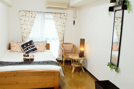 Quiet place 7 min. walk from Umeda - Appartement