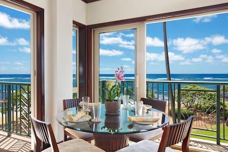 A306 WAIPOULI BEACH PRIME OCEAN FRONT 2 BED SUITE - 아파트(콘도미니엄)