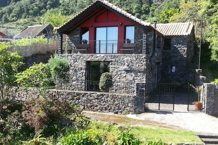 Country House Arco de São Jorge - Arco de Sao Jorge - Villa