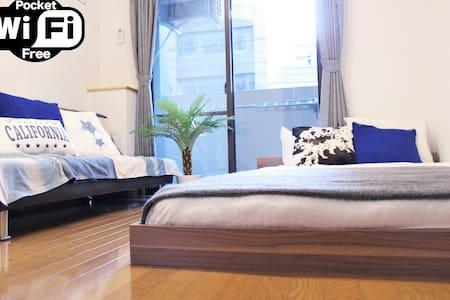 NEW☆1Min Subway☆Central Osaka☆2bed Luxury Room☆t4 - Chūō-ku, Ōsaka-shi