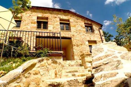 Casas rurales provincia de Segovia - Huis