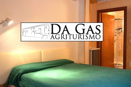 Room6 - Da Gas, near Verona - San Giorgio in Bosco