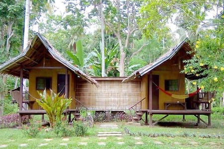 Dorm Bed at Nipa Huts Village Bohol - Loboc