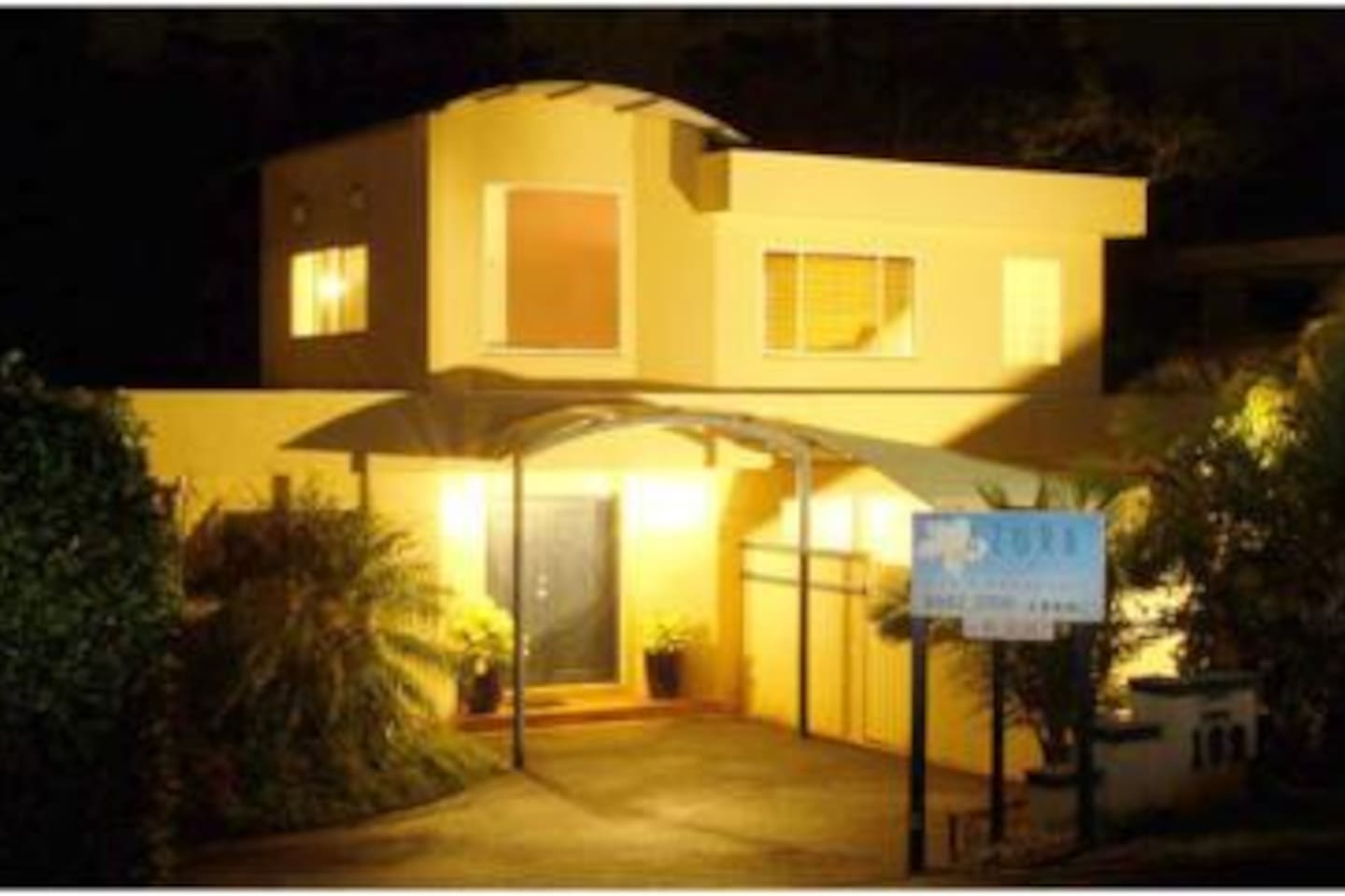 The Front of our B&B and home (4.5 star accredited rating) by- Star ratings Australia