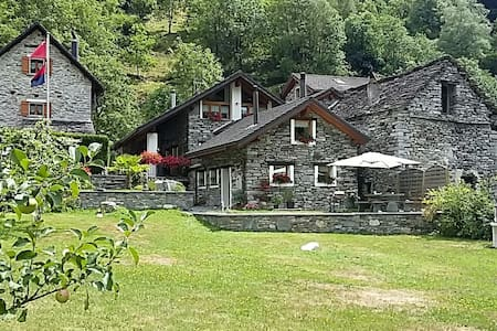 Stone House completely renewed - Gerra (Verzasca)