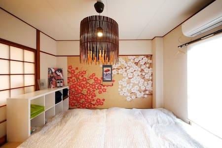 new! Traditional Japanese room in Shinagawa - Shinagawa-ku