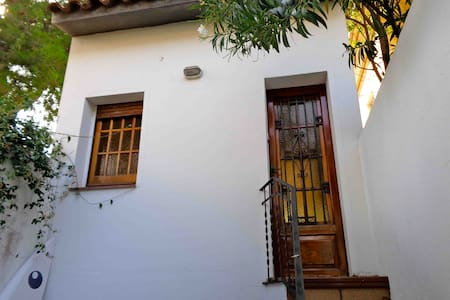 Private studio near Barcelona WIFI - Sant Just Desvern - Vila