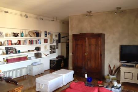 Loft in Piacenza - Piacenza - Wohnung