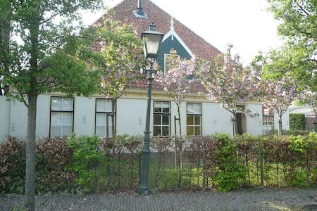 Beautiful Countryside in Amsterdam - Bed & Breakfast
